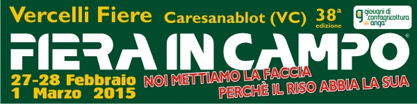 banner fiera in campo 600x150 pixel